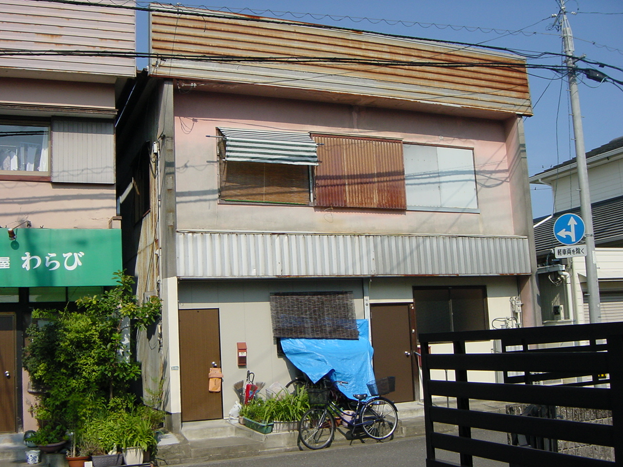 ■ 高知市伊勢崎町/棟割 3DK