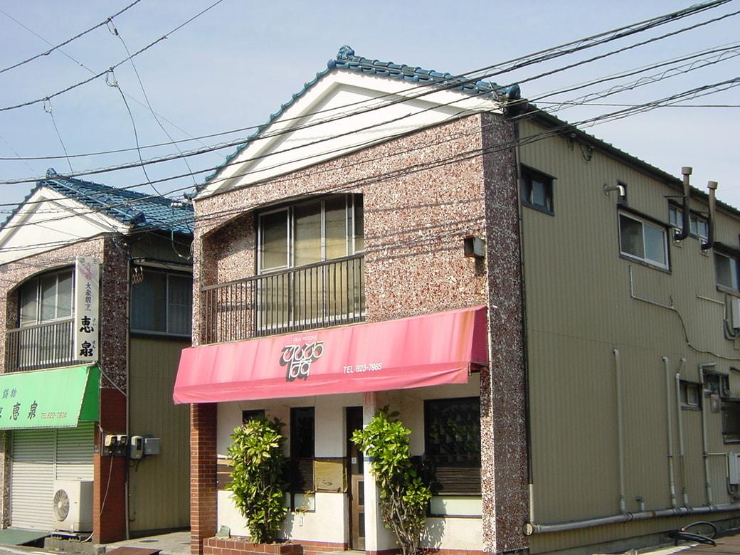 ■ 高知市洞ヶ島町/店舗付住宅 店舗+2K